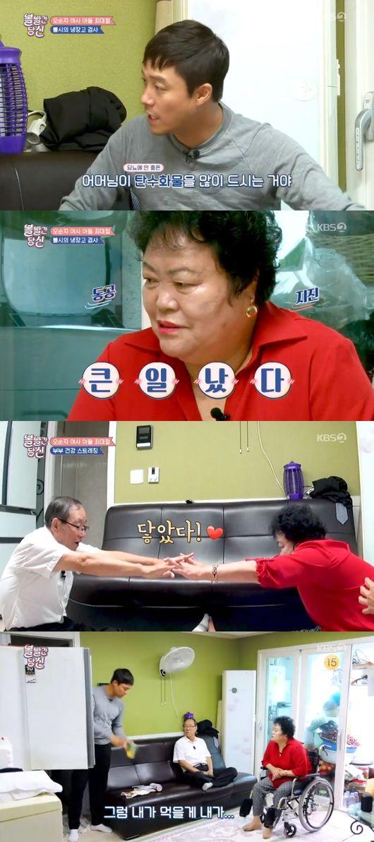볼빨간당신 김민준X최대철, 노래방 나들이부터 병원 방문..훈훈한 효도[종합]