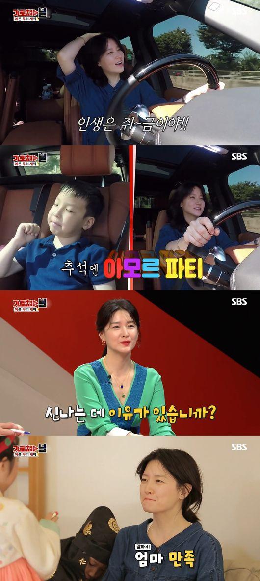 #김장100포기 #아모르파티..가로채널 이영애, 쌍둥이 엄마의 반전美[Oh!쎈 레터]
