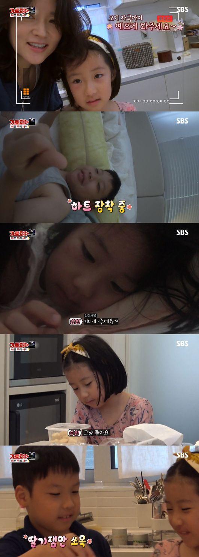 '가로채널' 쌍둥이 엄마 이영애, 크리에이터에 도전한 이유[Oh!쎈 레터]