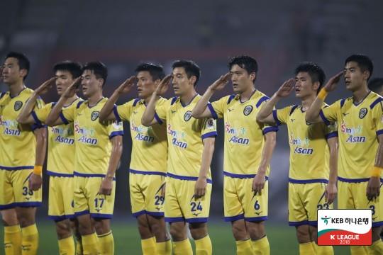 """아산 해체 위기...""""경찰청-프로축구연맹 접점 찾기 힘들다"""""""