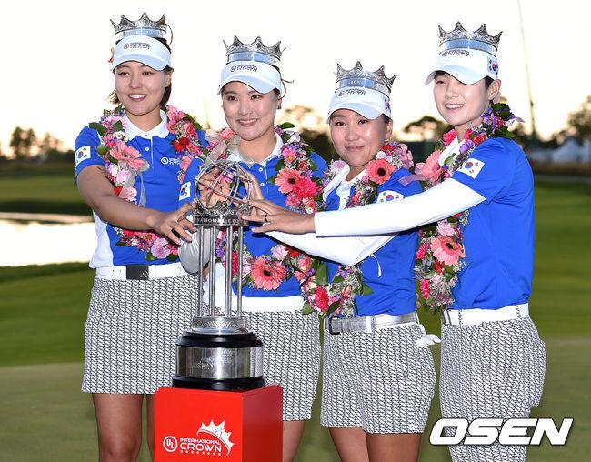 [사진]LPGA 국가대항전 우승 트로피 차지한 태극 낭자들