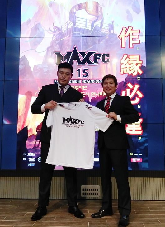 MAX FC15 '명승사자' 명현만 전격입성, 전대진 확정 및 예매창구 오픈