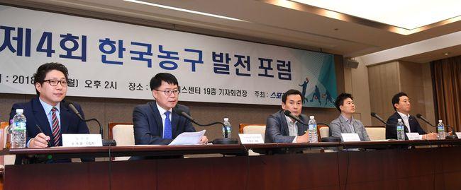 남북 농구 협력 논의…한국농구발전포럼 개최