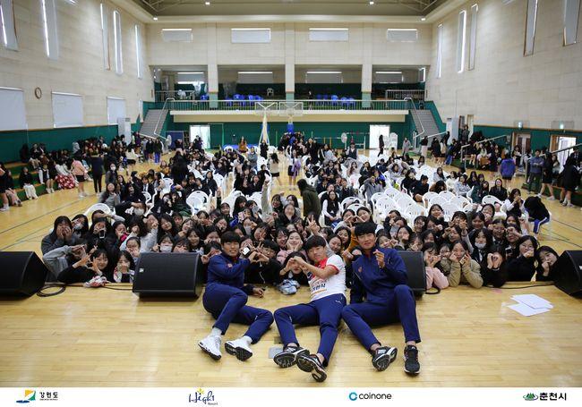 강원FC,지역밀착 학교 방문레크리에이션 행사개최