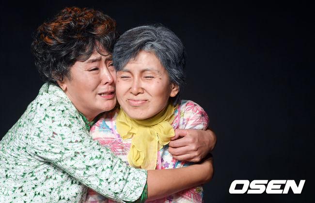 [사진]이주화-정미숙,눈물 없이 볼 수 없는 이야기