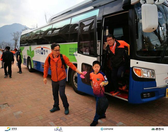 강원, 20일 울산 원정 셔틀버스 무료 운행