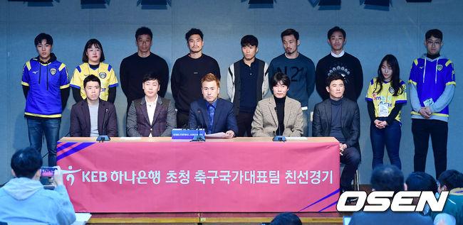 """전현직 축구선수들, """"아산축구단 최소 2년간 선수충원 해달라"""""""