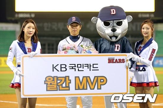 두산, 9월 구단 선정 MVP에 이용찬-정수빈