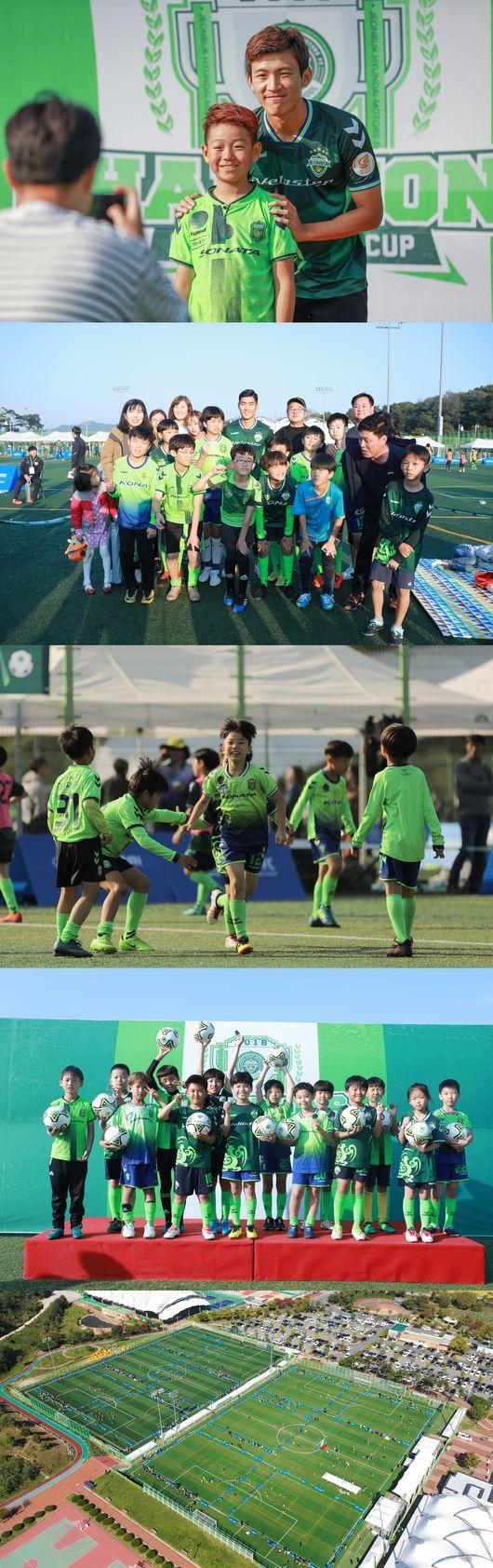 V6 달성 전북, 2018 그린스쿨 컵 대회 성료