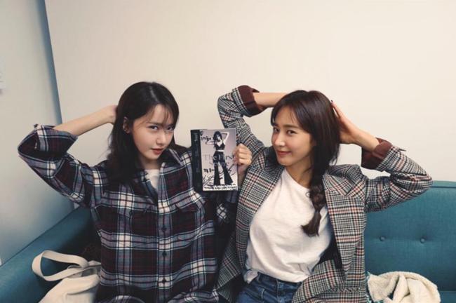 유리, 윤아+효연 대기실 응원..클래스가 다른 소녀시대 우정 [★SHOT!]