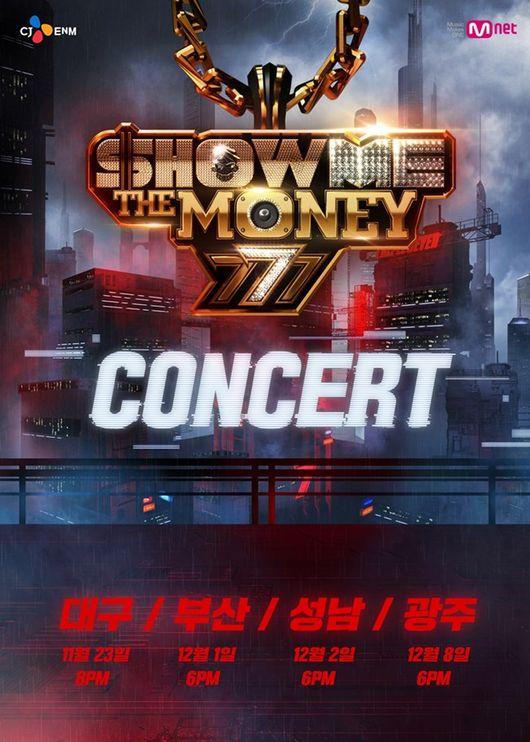 쇼미777 콘서트, 전국투어 개최 확정..11월17일 서울 공연