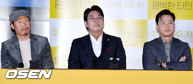 [사진]유해진-조진웅-이서진, 믿고 보는 배우들