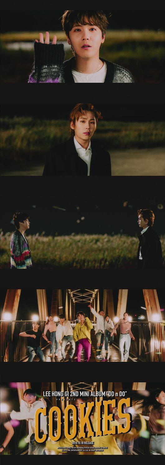 '컴백 D-1' 이홍기, 신곡 'COOKIES' MV 티저 공개 청량 퓨처팝