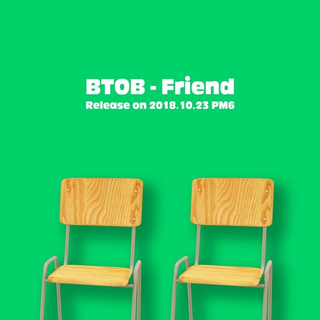 비투비, 23일 서은광 함께한 스페셜싱글 Friend 선공개..컴백 예열[공식입장]