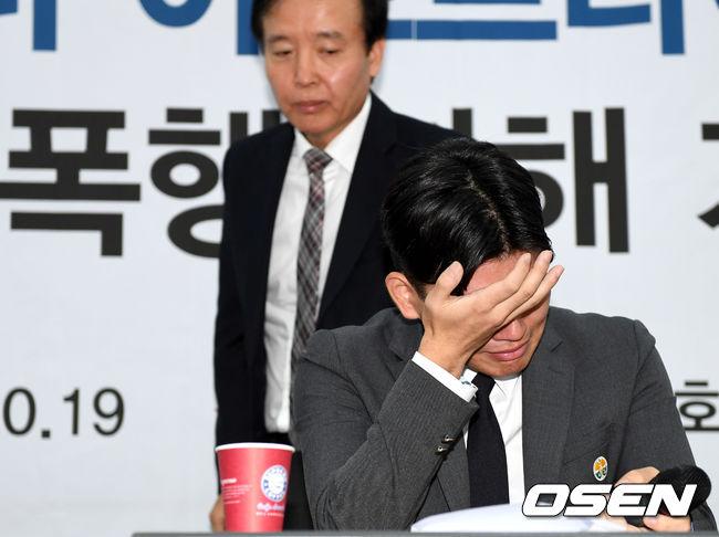 [사진]프로듀서 폭행에 눈물 짓는 더이스트라이트