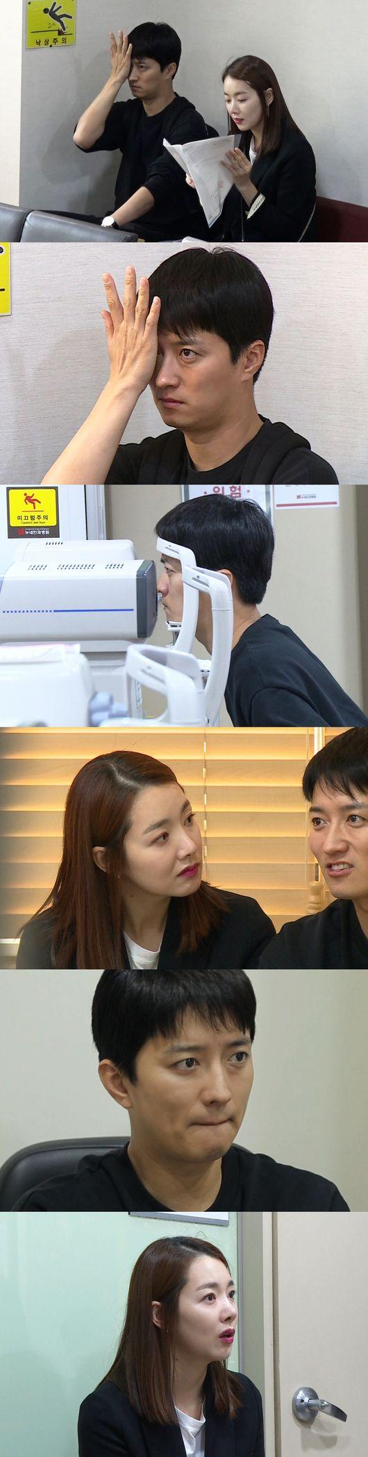 동상이몽2 인교진, ♥소이현과 1년만 황반변성 정기검진 재발 흔해