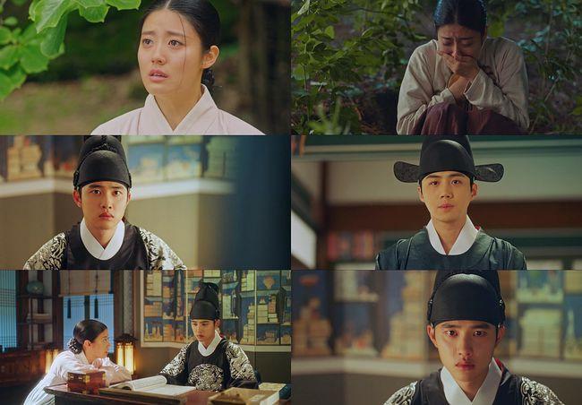 '백일의낭군님' 도경수♥남지현, 현실 눈물 터트린 명장면3[Oh!쎈 컷]