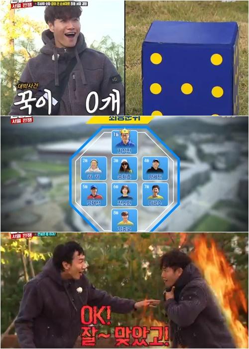런닝맨 지석진, 기적의 서열 최종 우승..김종국 꼴찌 물세례(종합)