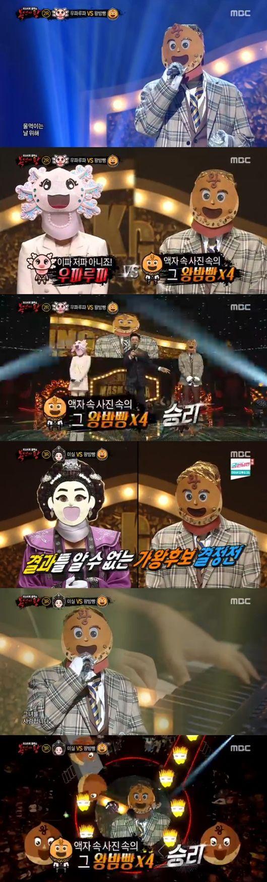 복면가왕 왕밤빵, 솔지 6연승 저지한 여심저격 新가왕 [Oh!쎈 리뷰]