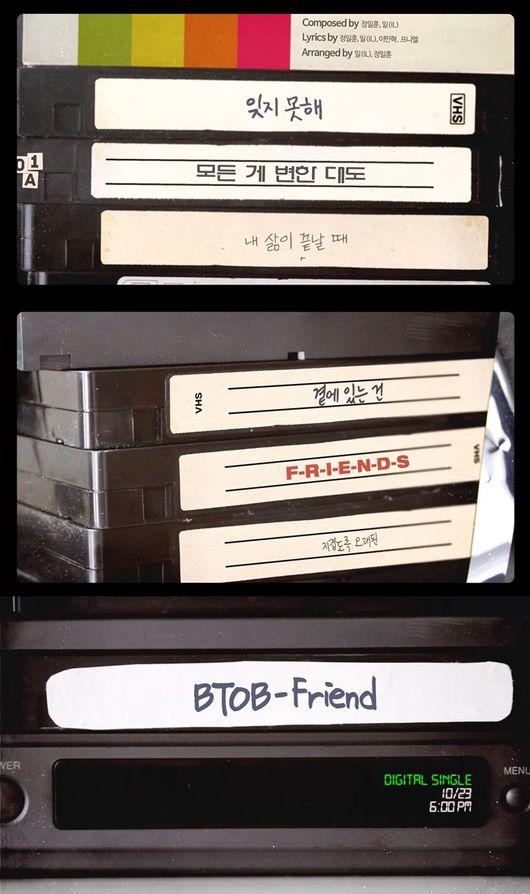 비투비, 스페셜싱글 Friend 오디오 티저 공개..정일훈 자작곡