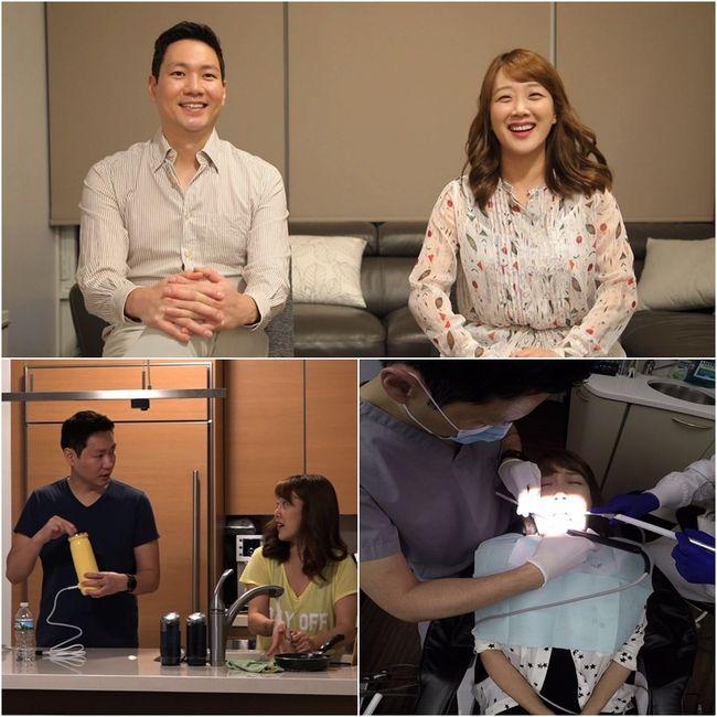 아내의 맛 서민정♥안상훈 부부, 전격 출연..뉴욕 성공 스토리 공개