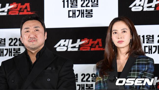'성난황소' 마동석X송지효X김성오가 만든 세상 통쾌한 사이다 액션[종합]