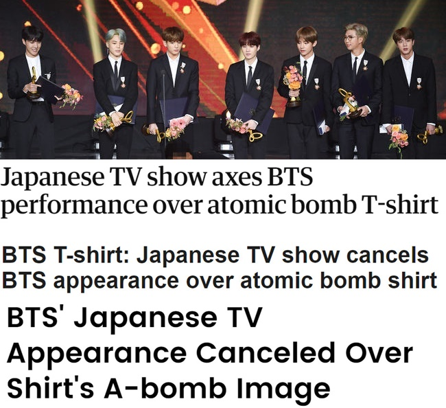 BBC·로이터까지..외신들, BTS 티셔츠 꼬투리 日 행태 주목 [Oh!쎈 이슈]