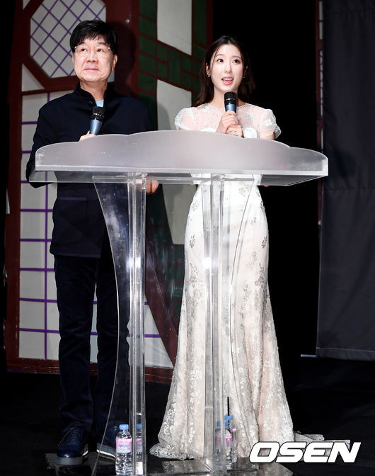 [사진]임백천-신재이, 제8회 아름다운 예술인상 MC
