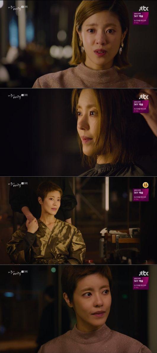 삭발도 O.K..제3의매력 이윤지의 美친 열연, 시청자도 울렸다