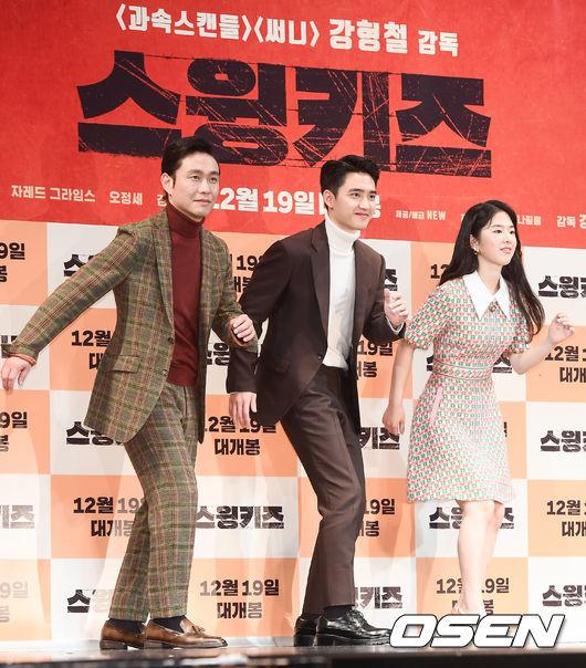 [사진]오정세-도경수-박혜수,독특한 댄스 포즈