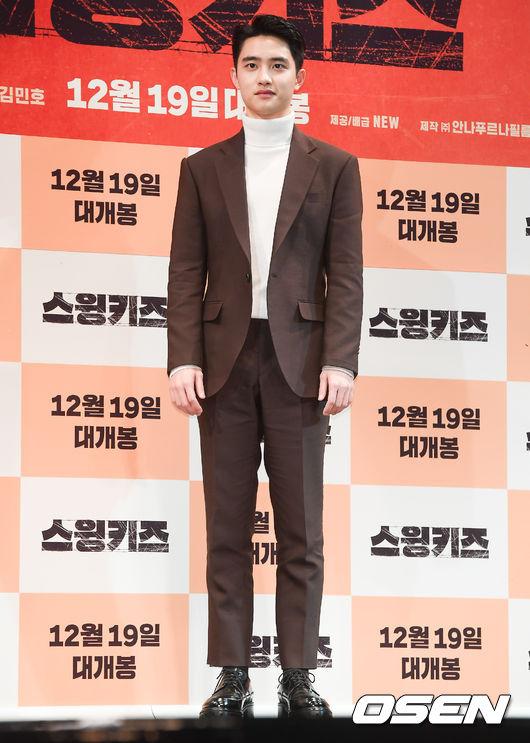 [사진]스윙키즈 도경수,오늘은 가수 아닌 배우