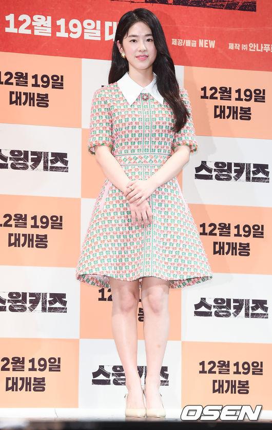 [사진]박혜수,사랑스러운 미모
