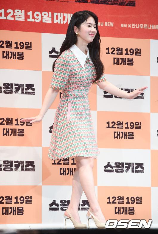 [사진]박혜수,깜찍하게