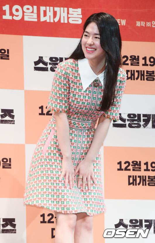 [사진]박혜수,귀여운 미소