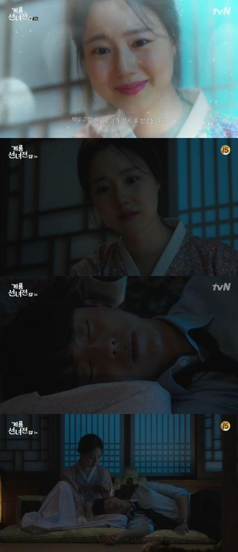 계룡선녀전 윤현민, 699년전 기억 되찾나…지고지순 문채원 눈물 [종합]