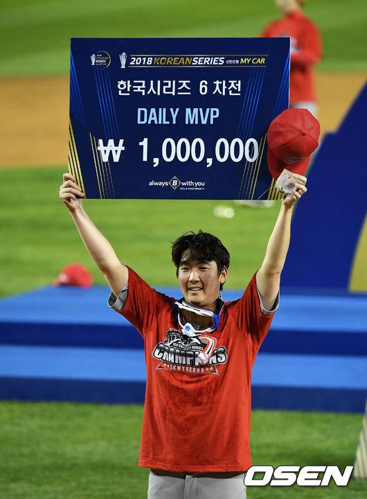 [사진]6차전 MVP 문승원