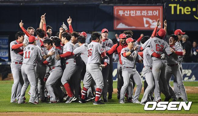 [사진]SK,한국시리즈 V4