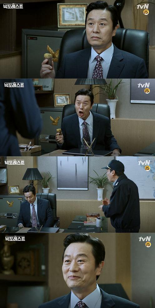 빅포레스트 김민상 유쾌한 캐릭터, 즐거웠다 종영 소감