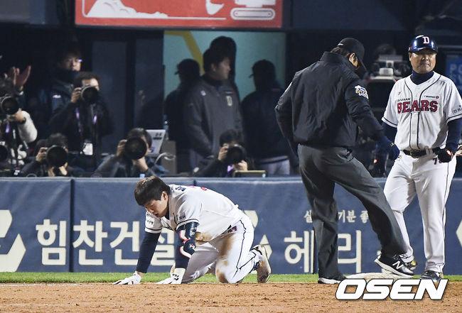 [사진]박건우,아쉬움 가득