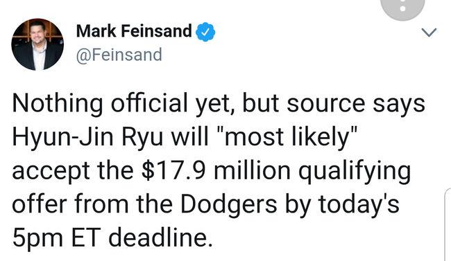 """MLB.com """"류현진, QO 수용..연봉 1790만 달러""""(종합)"""