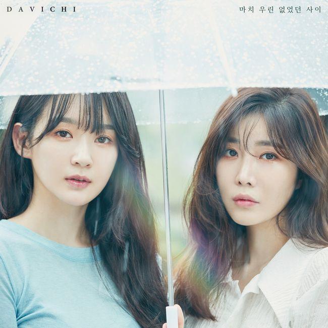 [단독] 믿듣 다비치, 12월 초 가요계 컴백…데뷔 10주년 대미