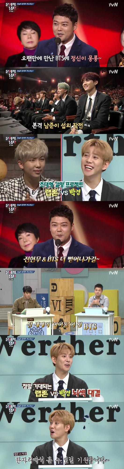 문제적남자 블락비 박경vs방탄소년단 RM, 뇌섹돌 대결 성사될까?[어저께TV]