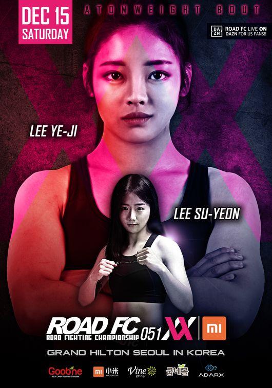'꽃미녀 파이터' 이수연과 이예지 티저 포스터 최초 공개…ROAD FC 女별들의 전쟁