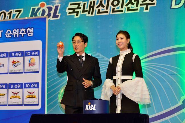 2018 KBL 국내 신인선수 드래프트 순위 추첨한다