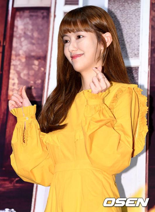 [사진]나혜미, 상큼한 양 손 하트