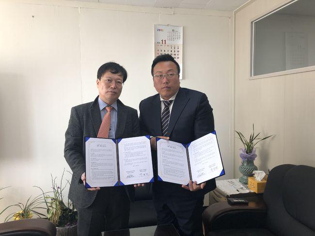 한국보이스야구연맹, 데일리스포츠한국과 업무 협력 협약
