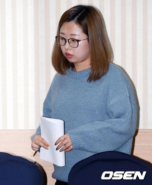 [사진]기자회견 참석하는 팀 킴 김선영