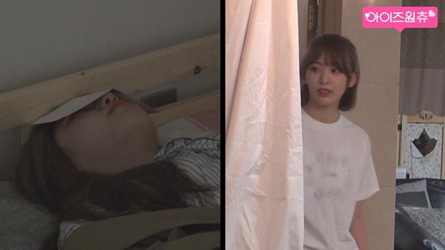 아이즈원 츄 미야와키 사쿠라, 울컥한 이채연에 안절부절