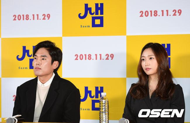 [사진]최준영-류아벨, 영화 샘의 주역들
