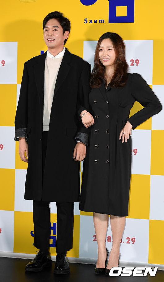 [사진]최준영-류아벨,샘으로 만나요